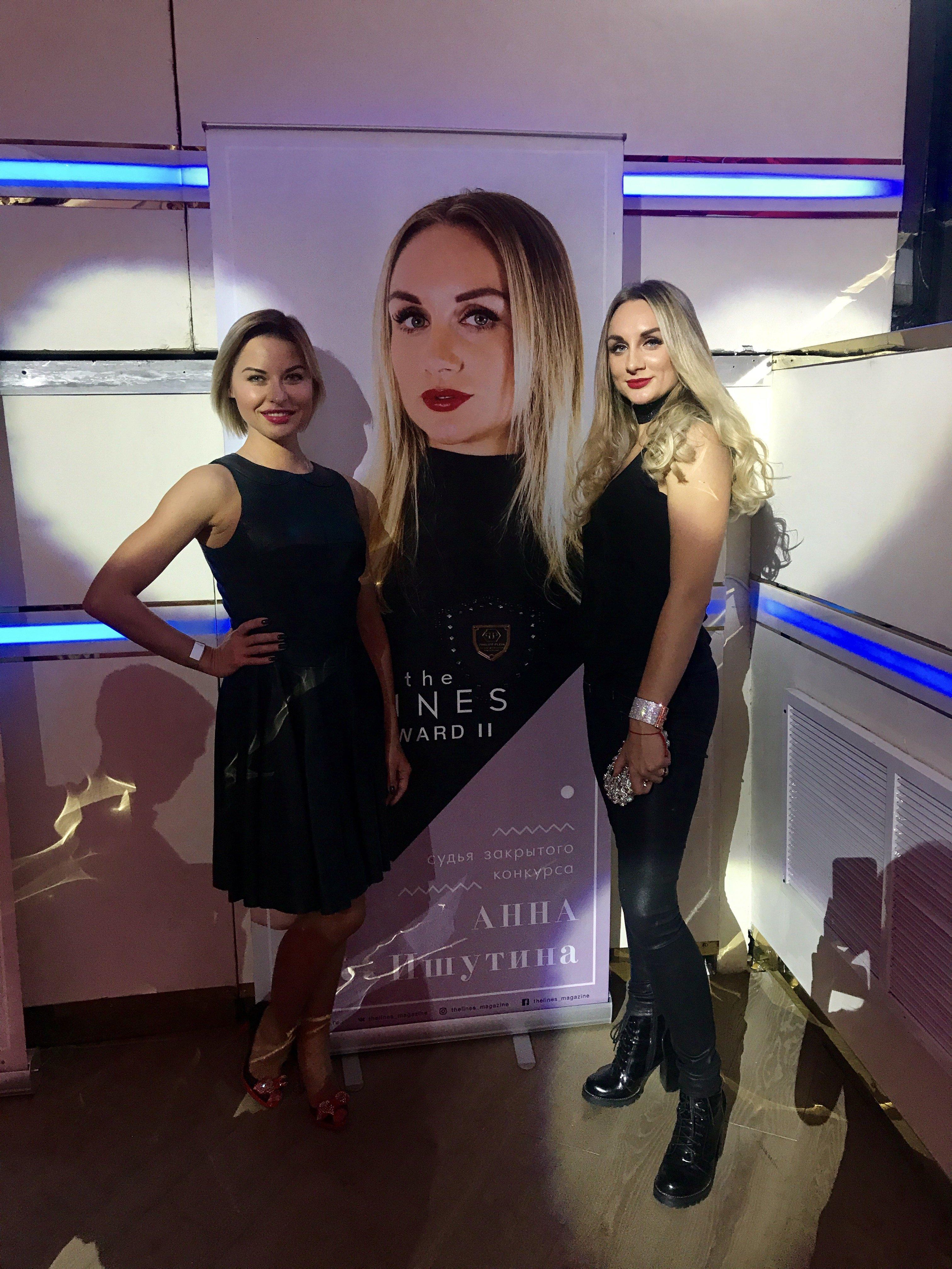 Anna Ishutina Permanent Makeup NYC