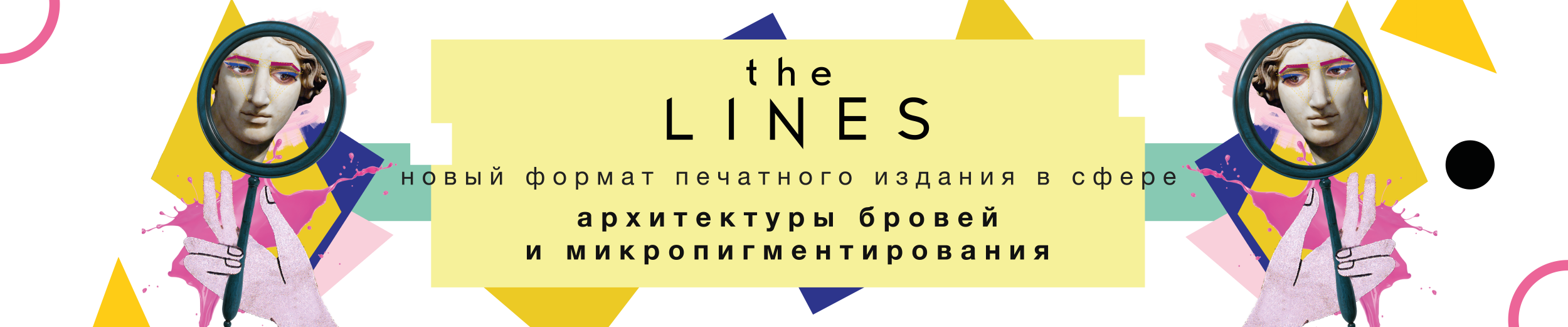THE LINES Award